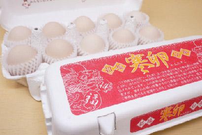 <span>極烏</span>プレミアム東京うこっけい卵(寒卵パック)