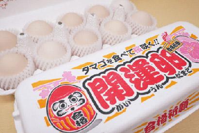 <span>極烏</span>プレミアム東京うこっけい卵(開運パック)